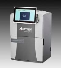 Axygen GD-1000