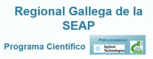Regional Gallega SEAP 2018
